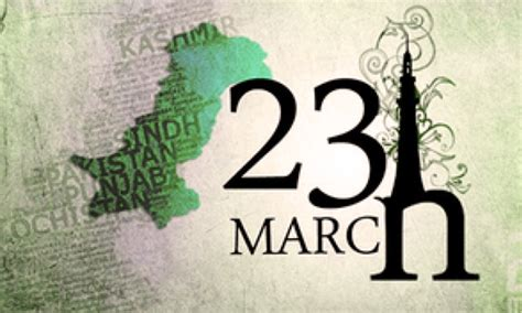 March Hd Picture by 23 March Pakistan Resolution Day Sms Poetry Quotes 2019
