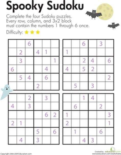 spooky sudoku worksheet education