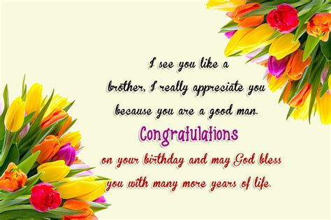 birthday wishes  brother  law birthday messages