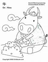 Ox Chinese Coloring Pages Zodiac Animal Musk Animals Printables Printable Symbol Rica Costa Clown Getcolorings Sheets Oxen Hand Coraline sketch template