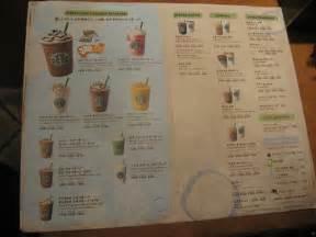 Starbucks Menu Prices Philippines