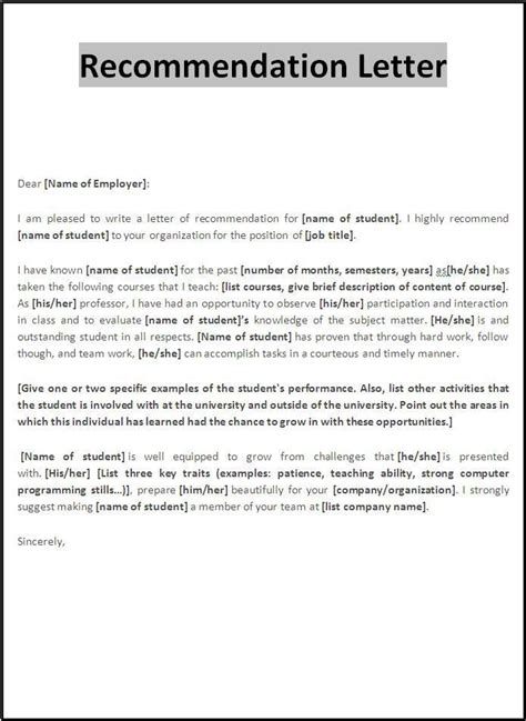 recommendation letter template templates