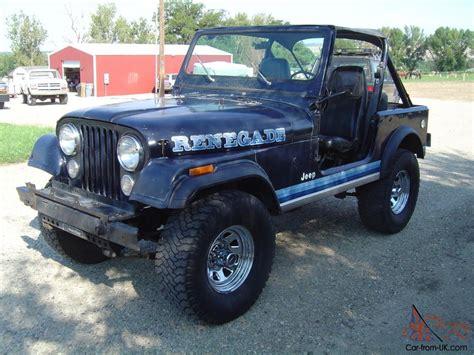 renegade jeep cj7 1981 jeep cj7 renegade 6cyl t18 4spd dana 300 t case 3