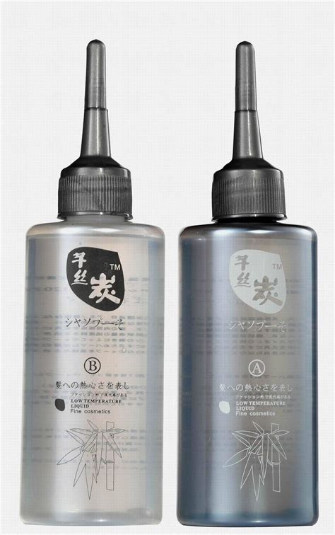 Japanese Hair Straightening Products China 2019 New