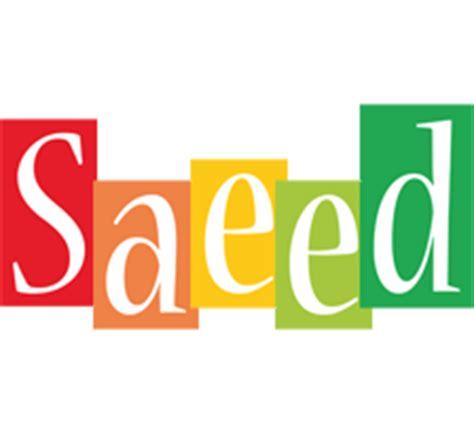 saeed logo  logo generator smoothie summer