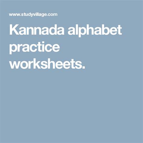 kannada alphabet practice worksheets  images