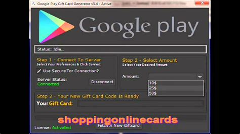 How to create privacy policy in hindi | google play console privacy policy generator | hindi 2018 Google Play Gift Card Generator v5.4 - YouTube