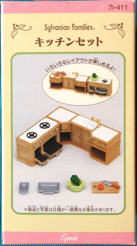 sylvanian families cuisine teddy bears jp sylvanian families kitchen set stove sink food