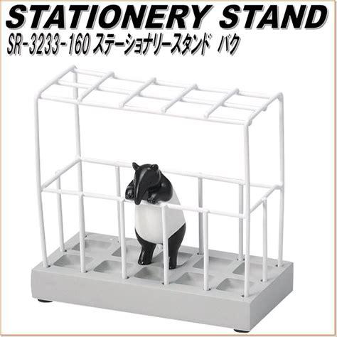 kitchen cabinets sf 楽天市場 セトクラフト sf 3233 160 ステーショナリースタンド バク sf 3233 お取り寄せ商品 3233