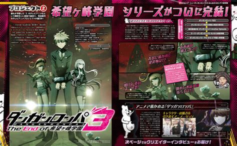anime danganronpa shinden which anime are you looking the most forward to in 2016