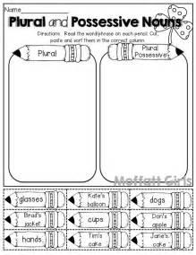 Possessive Nouns Cut and Paste Worksheets