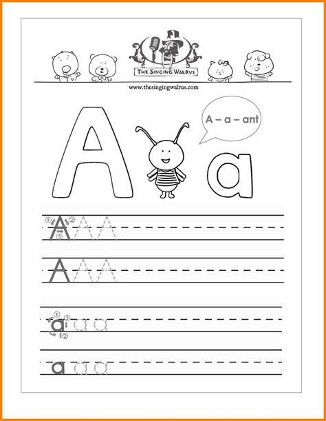 6 alphabet writing worksheets bubbaz artwork