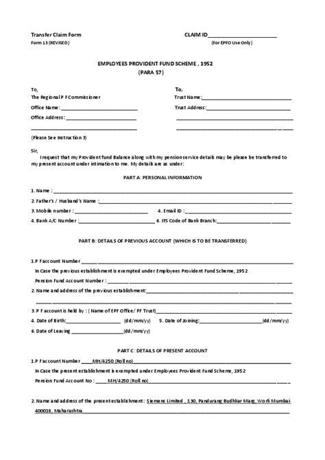 pdf transfer claim form claim id