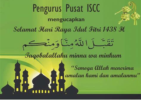 iscc indonesian society  cancer chemoprevention