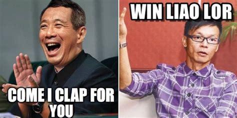 Come I Clap For You Meme - 13 epic singapore meme origins that confirm make you say win liao lor