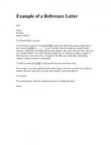 full size of cover letter judicial law clerk cover letter ...