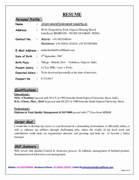 Resume Profile Section by 10 Personal Profile Exles For Resume Cover Letter