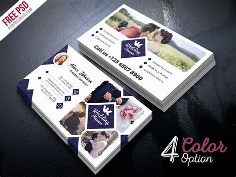 wedding planner business card template psd  psd