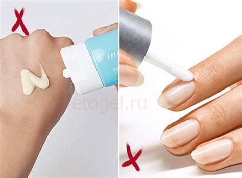 Как понять что такое праймер для ногтей какой его состав разница между кислотным и бескослотным как наносить