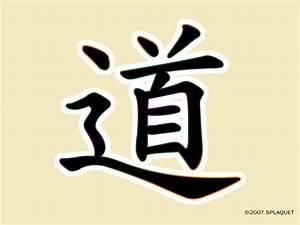 Taoism Symbols | taoism2007 | tattoos | Pinterest | Taoism