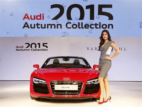 audi autumn collection 2015