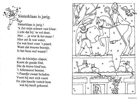 Kleurplaat Alle Eendjes Zwemmen In Het Water by Sinterklaas Is Jarig Kleurplaat