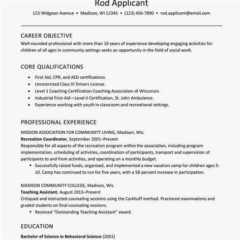 Resume For Child Care Worker by Childcare Worker Resume Vvengelbert Nl