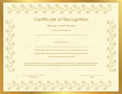 bronze level certificate  recognition template
