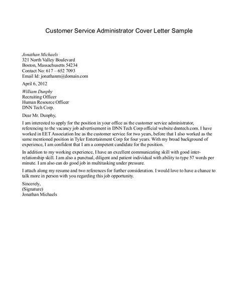 cover letter customer service customer service cover letter exle the letter sle