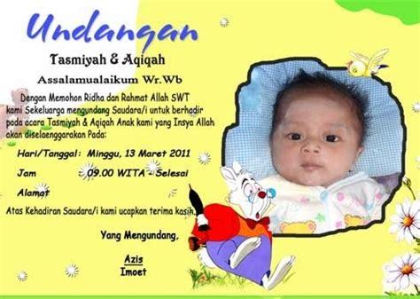 template desain undangan tasmiyah  aqiqah blog azis