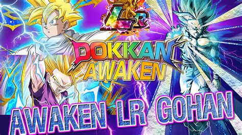 Lr Gohan Awakening! Dokkan Awakening Int Gohan Into Lr