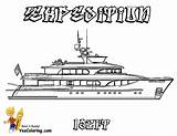 Ship Coloring Yacht Boat Ft Boats Super Private Motor Drawing Yescoloring Vessel Boys Sea Yachts sketch template