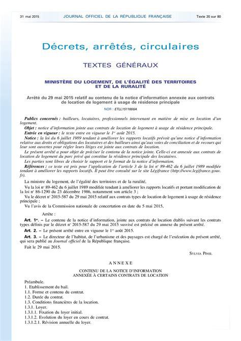 contrat location chambre contrat de location meuble gratuit pdf chambre nationale