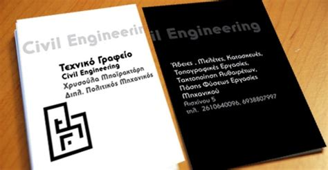 Civil Engineering Business Cards Business Card Margins Word Us Size Indesign Job Titles For Pocket Sleeves Do You Have A In Spanish Japan Create Using Template Cs4