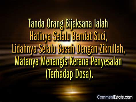 Quotes Bijak Islam