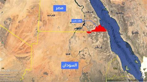 We did not find results for: خرط فرنسية وبريطانية وألمانية وتركية تؤكد سودانية حلايب - اخبار السودان