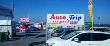 Car Rental Crete Heraklion by Heraklion Airport Low Cost Car Hire Autovermietung Kreta