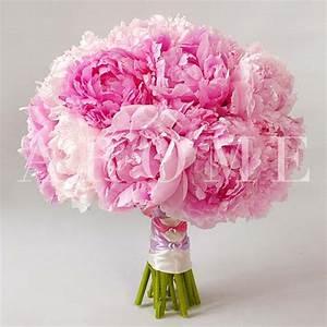 Bouquet Fleur Mariage : image gallery ouquet de pivoines ~ Premium-room.com Idées de Décoration