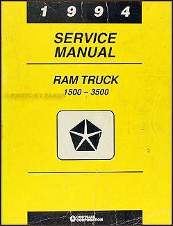 auto manual repair 1994 dodge ram wagon b250 electronic throttle control 1994 dodge ram 1500 3500 truck repair shop manual original