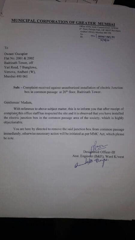 bmc issues notice  anushka sharma  illegal