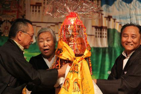 Ama Jetsun Pema Honored In Switzerland