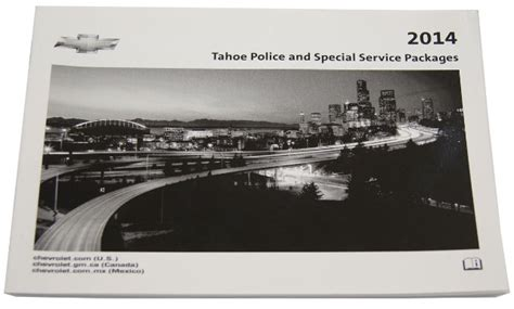 chevrolet tahoe police special service packages