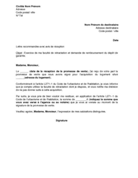 modele lettre retractation 14 jours modele lettre retractation 7 jours immobilier document