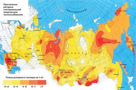 Развитие геотермальной энергетики в России Геотермальные электростанции