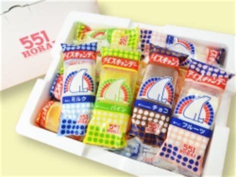 551 の アイス キャンデー
