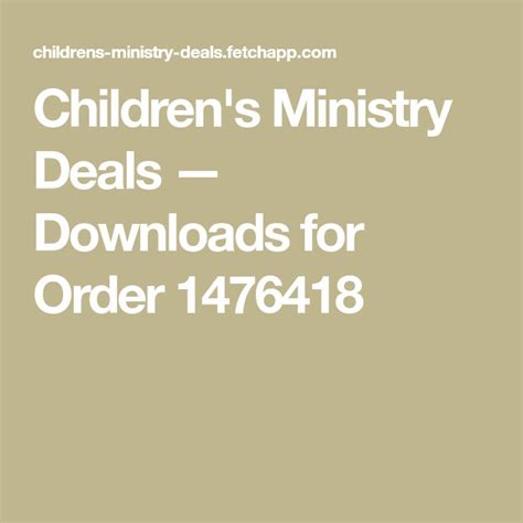 childrens ministry deals downloads  order