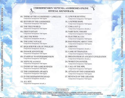 App gratuita che consente di accedere alla playstation da remoto. Cyberdimension Neptunia: 4 Goddesses Online Soundtrack ...