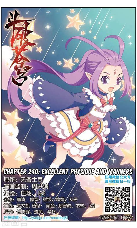 battle   heavens chapter  excellent