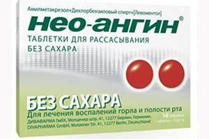 Таблетки от легкой гипертонии
