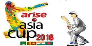 gazi tv asia cup   tv channel information